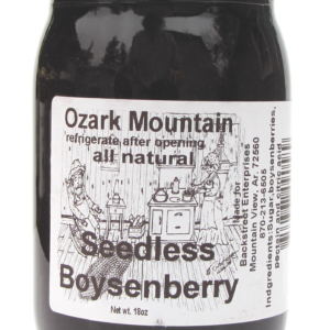 Seedless Boysenberry